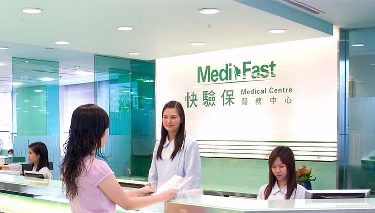 快驗保(香港)有限公司|vendorImageId