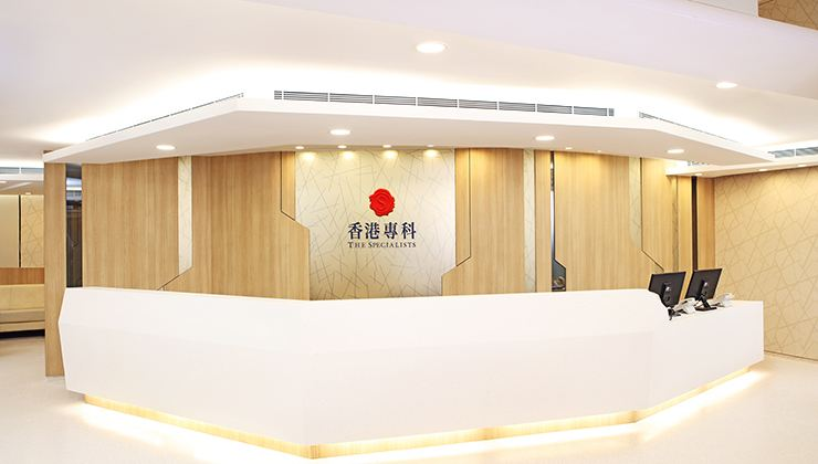香港專科體檢及造影診斷中心|vendorImageId