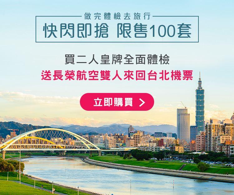 Taipei_Sep