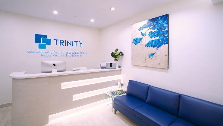 全仁醫務中心 (Trinity) | vendor image: 2027