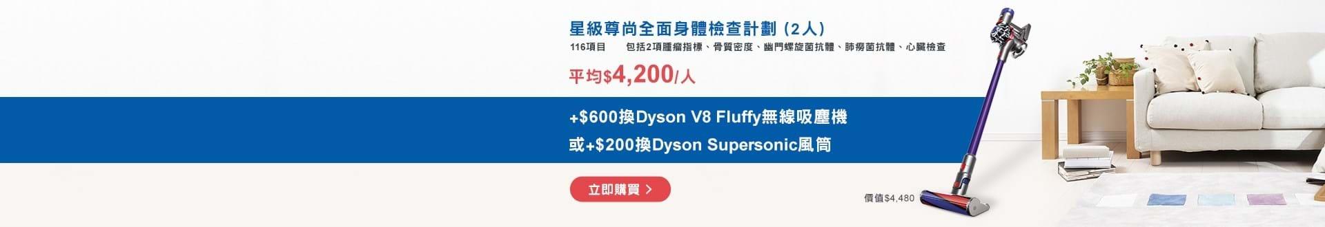 6May_dysonv8fluffy