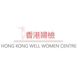 香港婦檢中心 心臟血管電腦掃描及頸動脈血管超聲波連身體檢查計劃