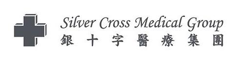 銀十字醫療集團