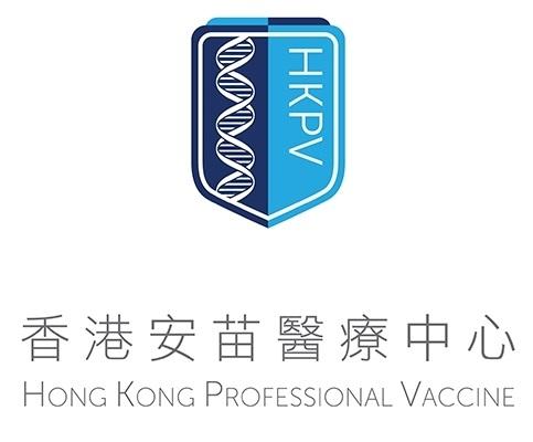 香港安苗醫療中心