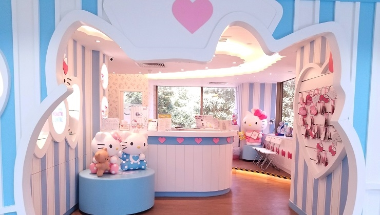 Hello-Kitty-Health-Centre過敏測試