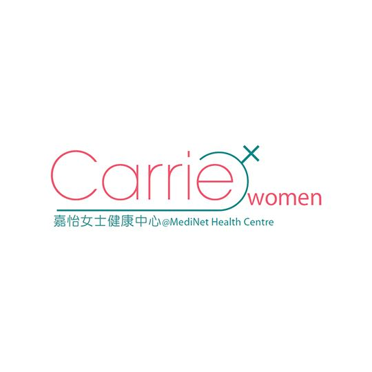 Logo: Carrie Women 嘉怡女士健康中心