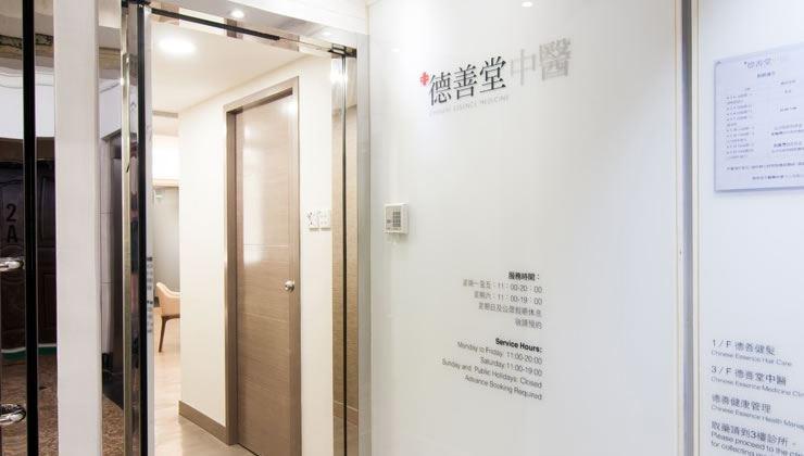 Center Images: Chinese Essence Medicine