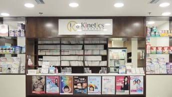 Kinetics Medical & Health Group Co., Ltd. | vendor image 131