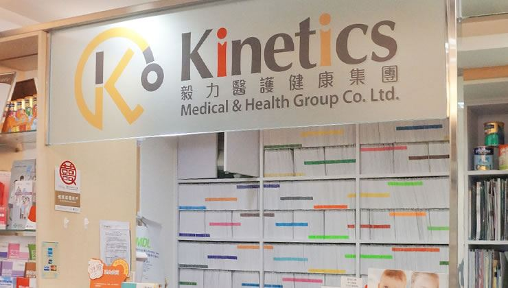 Center Images: Kinetics Medical & Health Group Co., Ltd.