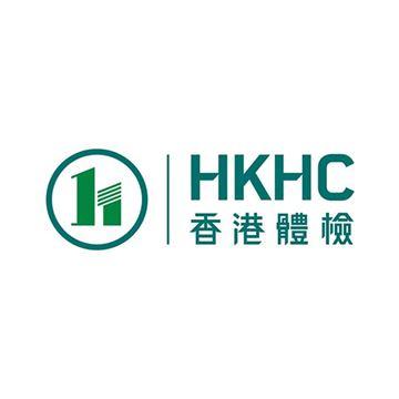 香港體檢及醫學診斷中心