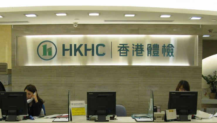 Center Images: Hong Kong Health Check & Medical Diagnostic Centre