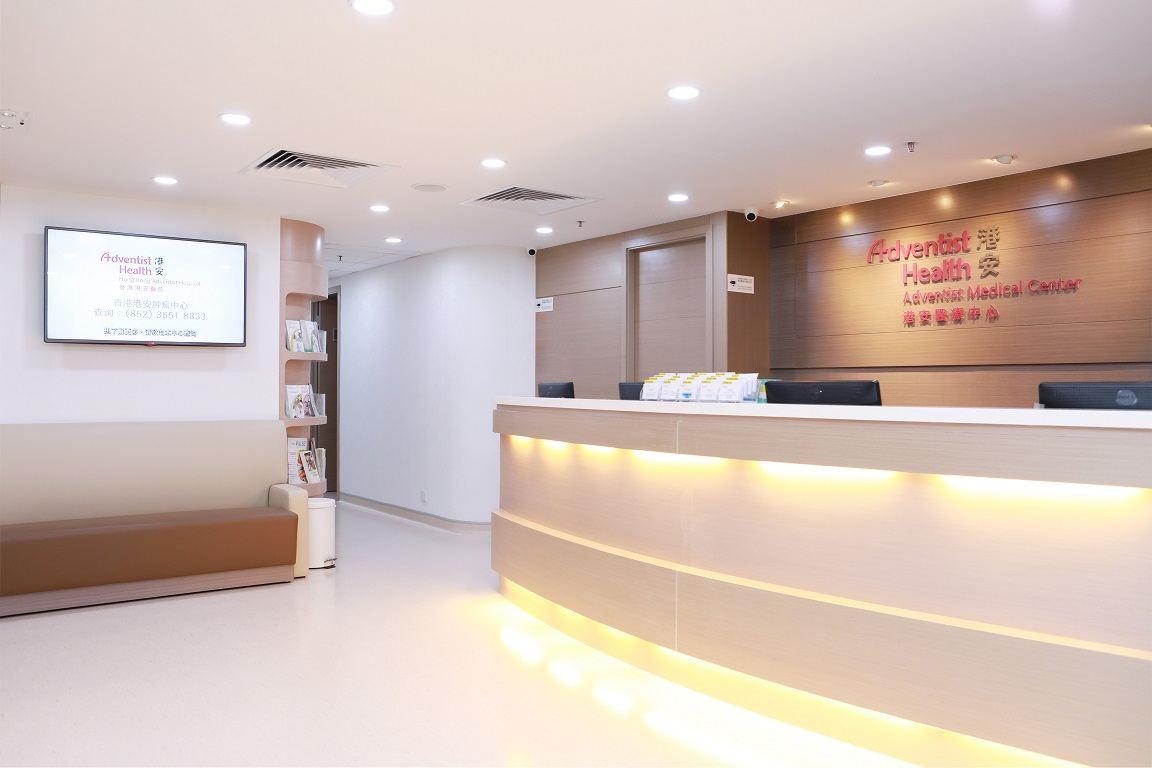 港安醫療中心|vendorImageId