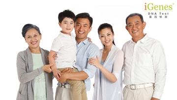 Picture of iGenes Pharmacogenomics test (Adult Full Panel)