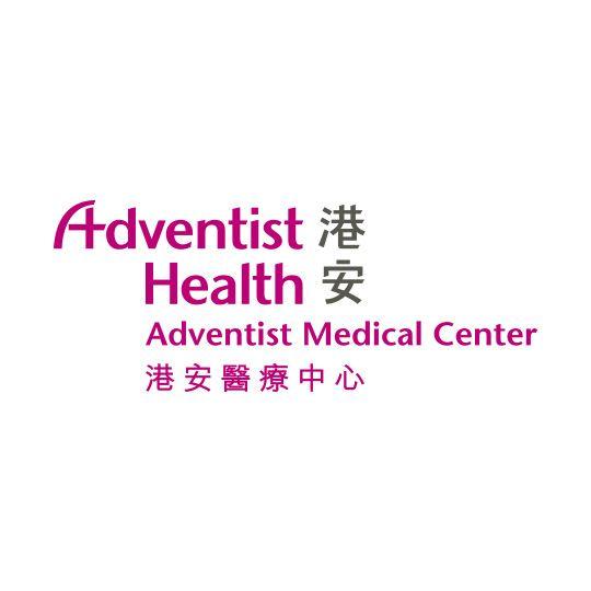 港安医疗中心