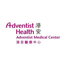 ESD 女士健康计划1 - 由普通科医生主理