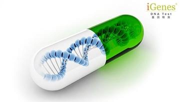 Picture of iGenes Pharmacogenomics test (Child Full Panel)