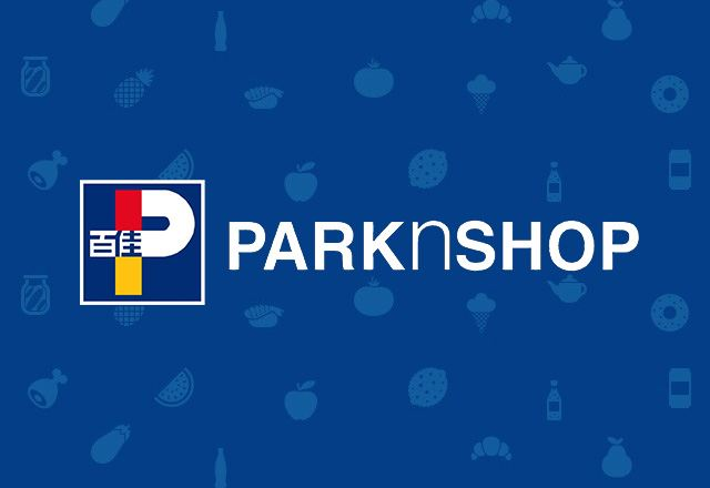 $1200 Park N Shop Gift Coupon