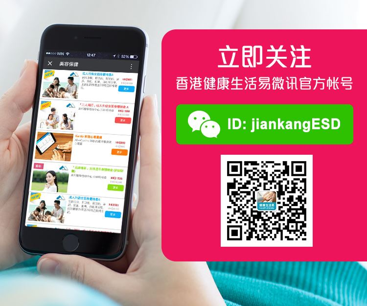 5May17_wechat