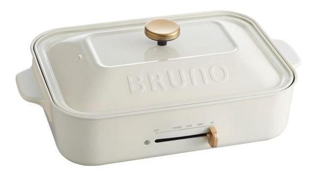 Bruno Compact Hot Plate (White) (Suggested Retail Price $998)