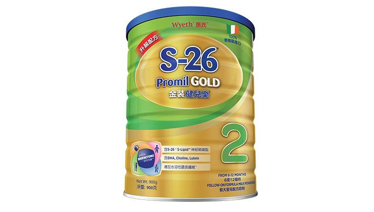 Picture of Wyeth S26 Promil Gold 900g (Case of Six)