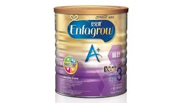 Picture of Mead Johnson Enfagrow A+3 Gentle Care 900g (Case of Six)