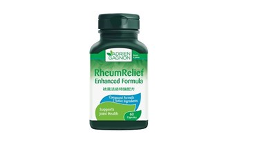 Picture of Adrien Gagnon RheumRelief Enhanced Formula