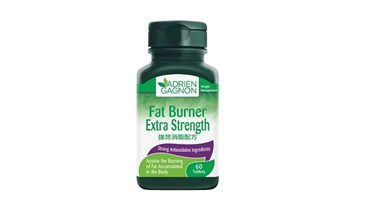 Picture of Adrien Gagnon Fat Burner Extra Strength