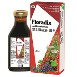Salus Floradix Liquid Iron (250 ml)