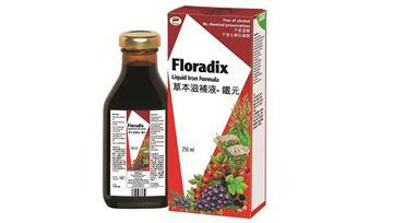 图片 Salus Floradix 草本滋补液-铁元 (250毫升)