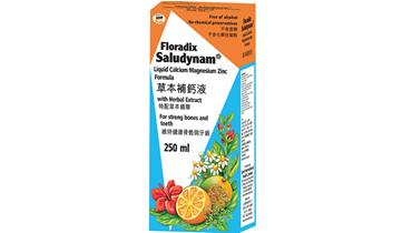 Picture of Salus Floradix Saludynam® Liquid Calcium Magnesium Zinc Formula (250ml)