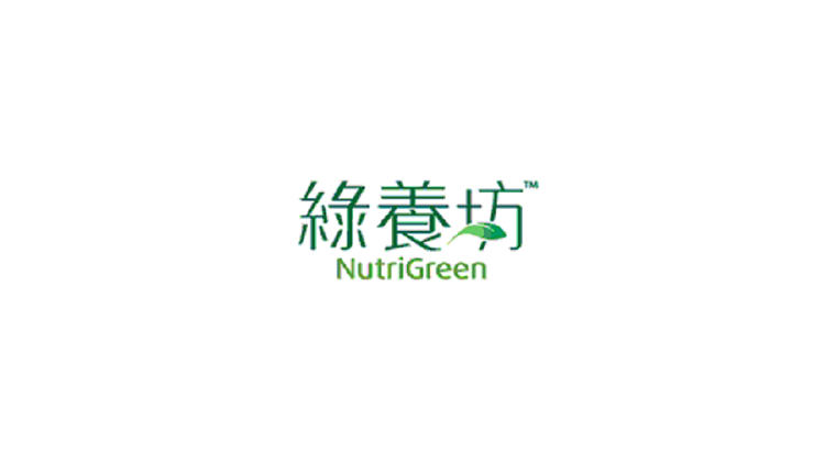 Center Images: Nutrigreen