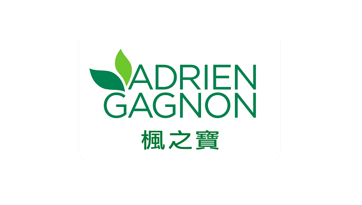 Center Images: Adrien Gagnon