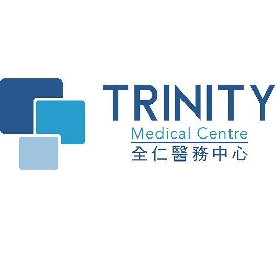 Logo: 全仁醫務中心 (Trinity)