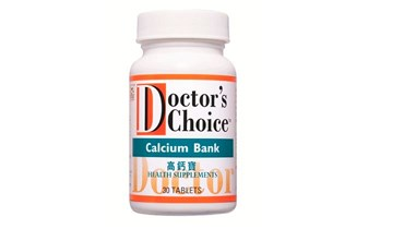 Picture of Doctor's Choice CALCIUM BANK