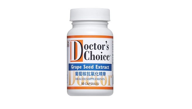 Picture of Doctors Choice GRAPE SEED EXTRACT