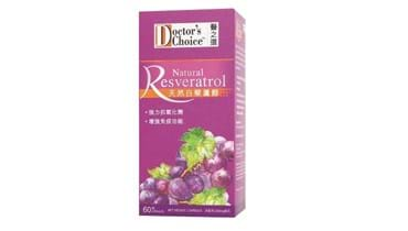 Picture of Doctor's Choice NATURAL RESVERATROL