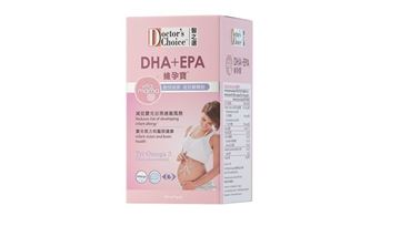 Picture of Doctor's Choice Vita Mama DHA+EPA