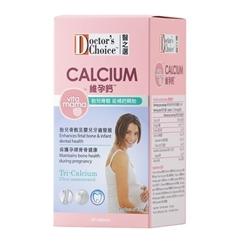 Doctor's Choice Vita Mama Calcium 30's