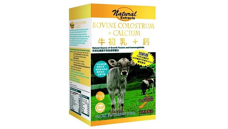 Picture of Natural Extracts BOVINE COLOSTRUM + CALCIUM (120 chewable tablets)