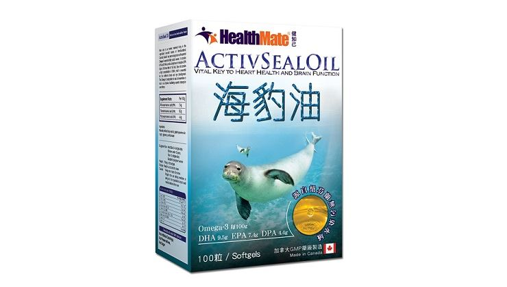 Picture of HealthMate ActivSeal Oil 100s