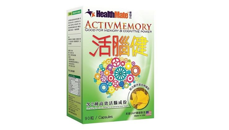 Picture of HealthMate ActivMemory 90s