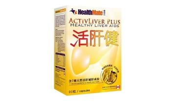 Picture of HealthMate ActivLiverPlus 90s