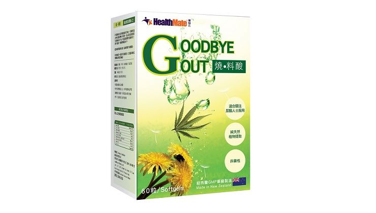 Picture of HealthMate G2oodbye Out 60s