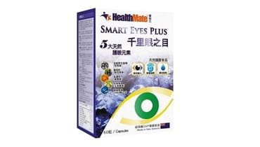 Picture of HealthMate Smart Eyes Plus 60s