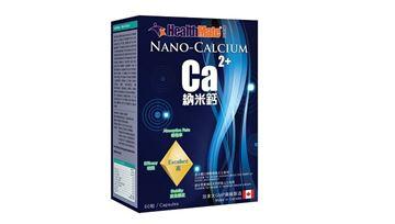 Picture of HealthMate Nano Calcium 60