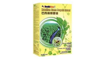 Picture of HealthMate Brazilian Green Propolis Extract