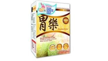 Picture of Metro Chinese Medicine Stomach Joy 90's