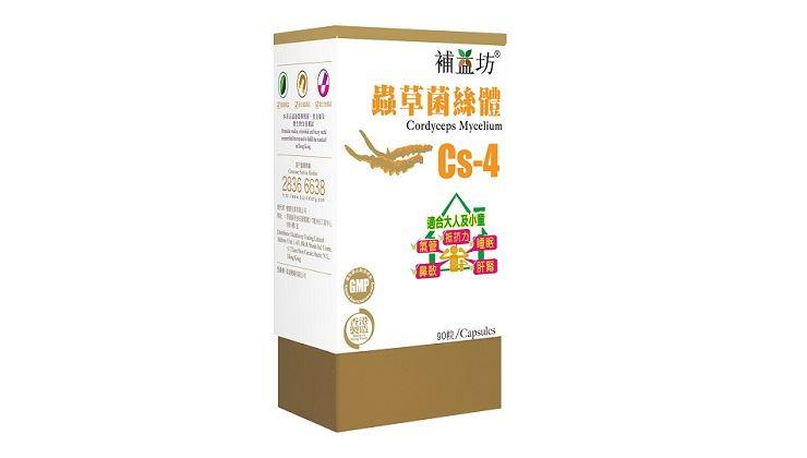 圖片 補益坊 蟲草菌絲體Cs-4 90粒