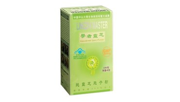Picture of Lingzhi Master Ganoderma Spore Powder 150's