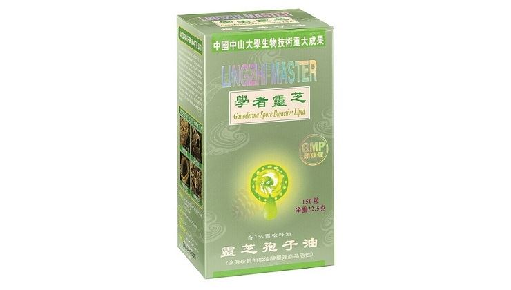 Picture of Lingzhi Master Ganoderma Spore Bioactive Lipid 150's